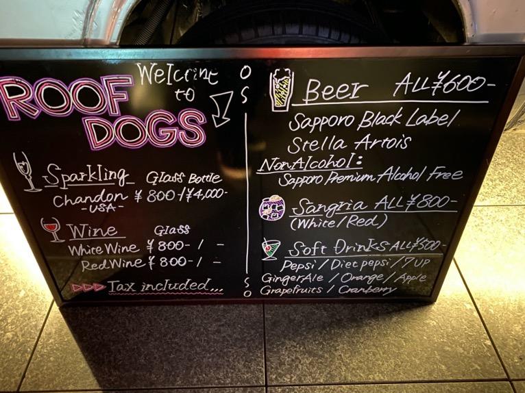 アロフト東京銀座「Roof Dogs」:ドリンクメニュー