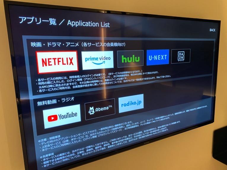アロフト東京銀座「客室」:TV
