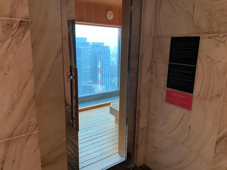 マンダリンオリエンタル東京の温浴施設:大浴場(サウナ1)