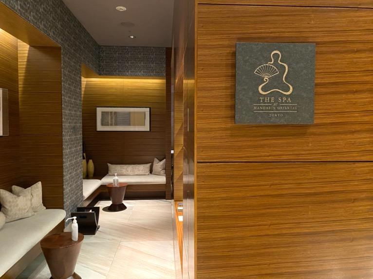マンダリンオリエンタル東京の温浴施設:エントランス