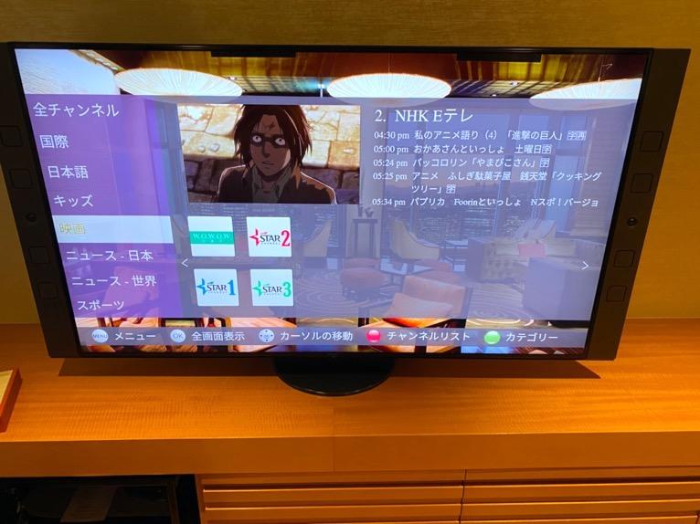 マンダリンオリエンタル東京「客室」:TV
