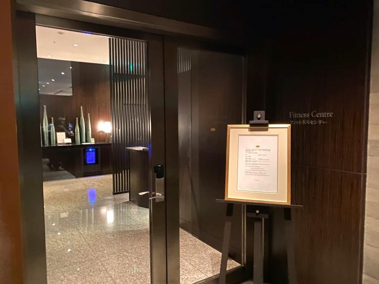 マンダリンオリエンタル東京の温浴施設:ジム(外観)