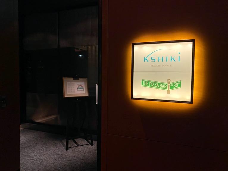 マンダリンオリエンタル東京の朝食:レストラン「ケシキ」の外観