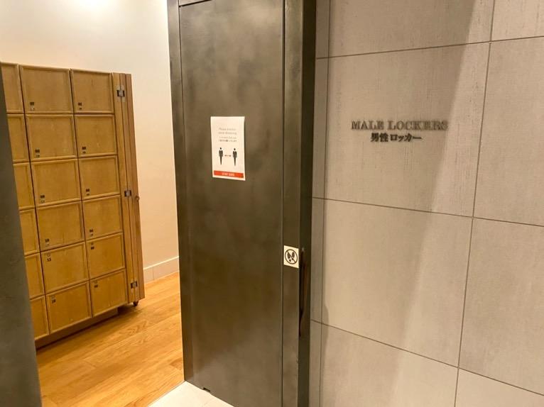 アンダーズ東京「AOスパ&クラブ」:ロッカールーム1