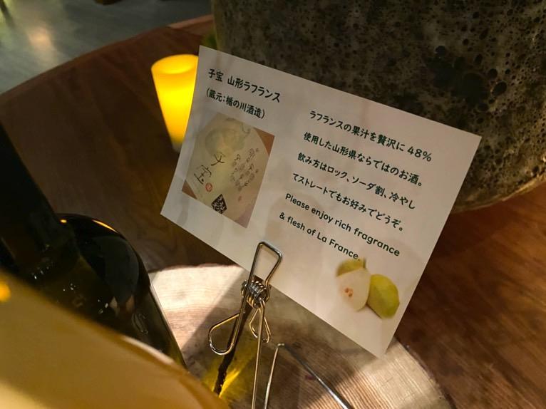 アンダーズ東京「宿泊者専用ラウンジ」:ワインの銘柄