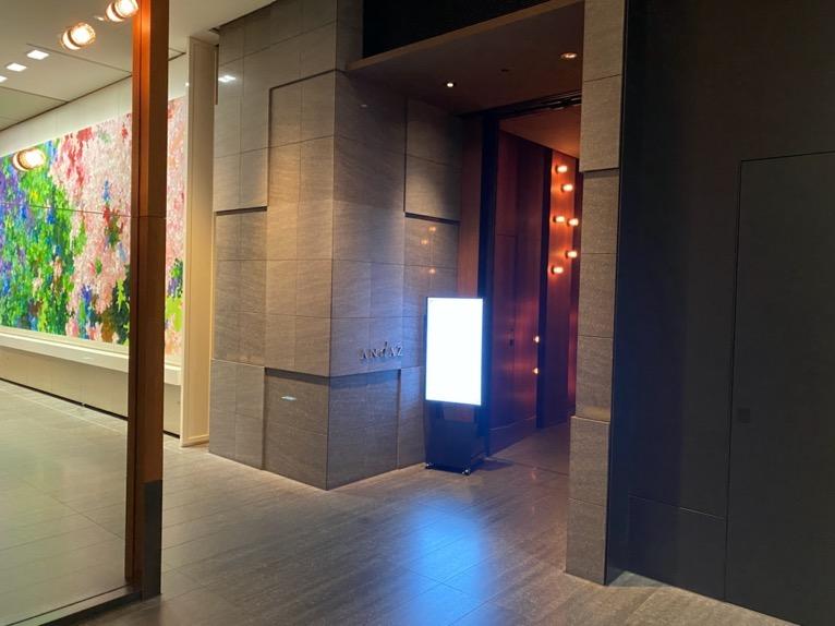 アンダーズ東京:ホテルのエントランス2