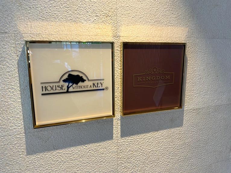 ハレクラニ沖縄「ハウスウィズアウトアキー」:外観