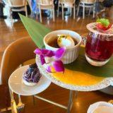 ハレクラニ沖縄のアフタヌーンティー&ランチ、ディナーをブログレポート!<ハウスウィズアウトアキー>