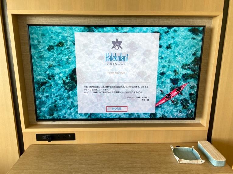 ハレクラニ沖縄「その他」:TV