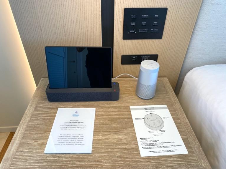 ハレクラニ沖縄「その他」:モバイルスピーカー、パッド