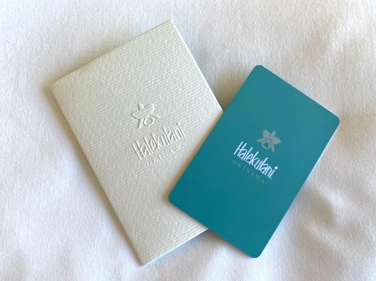 ハレクラニ沖縄「その他」:カードキー
