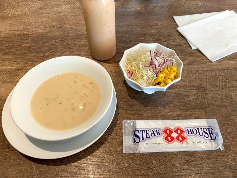 ステーキハウス88 那覇空港店「料理」:サラダ&スープ