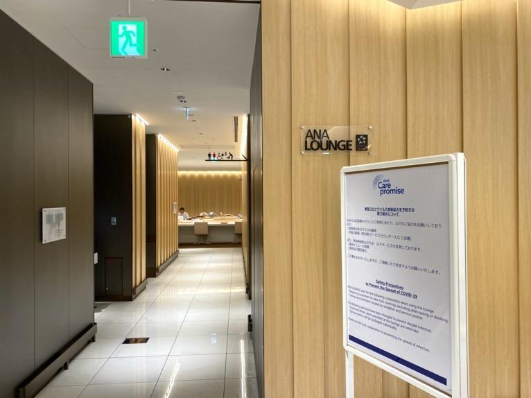 那覇空港ANAラウン:廊下