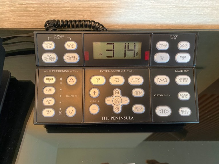 ザ・ペニンシュラ東京「客室」:照明コントロール