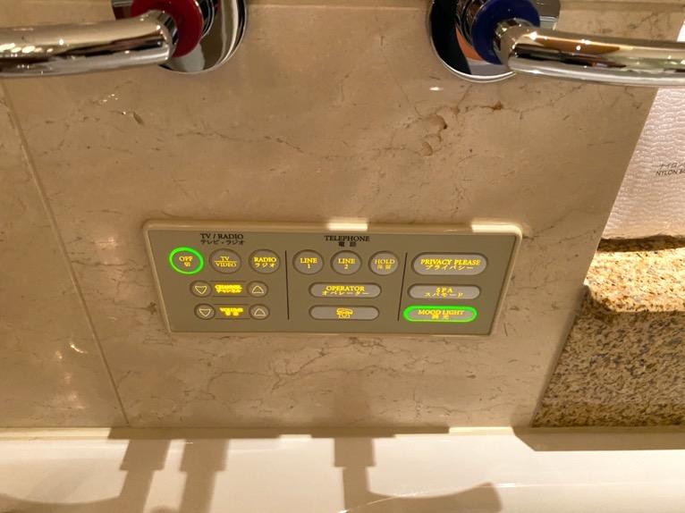 ザ・ペニンシュラ東京「客室」:バスルームのボタン
