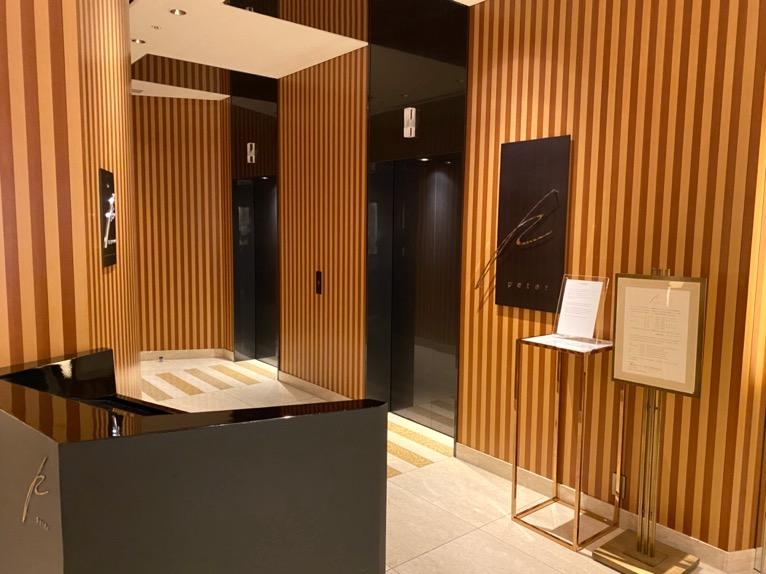 ザ・ペニンシュラ東京の朝食「Peter(ピーター)」:専用エレベーター