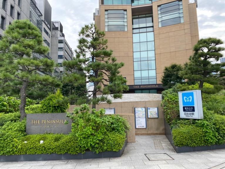 ザ・ペニンシュラ東京「外観」:正面
