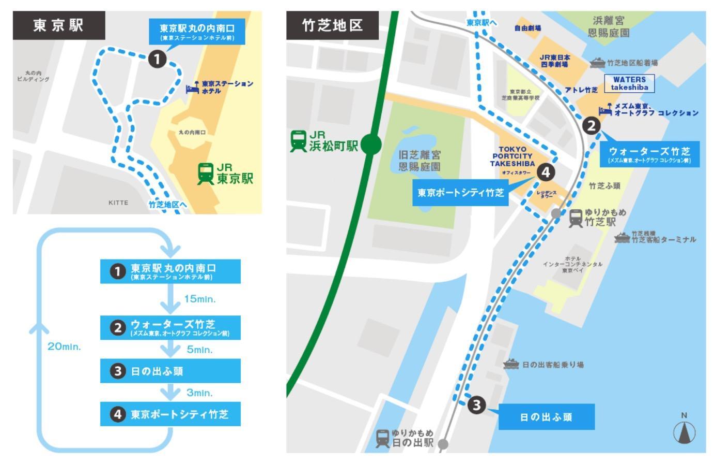 無料巡回バス(JR竹芝 水素シャトルバス)「運行ルートと所要時」