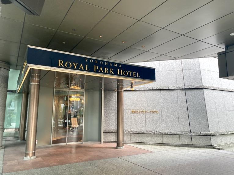 横浜ロイヤルパークホテル「外観」:ランドマークタワー側通用口2