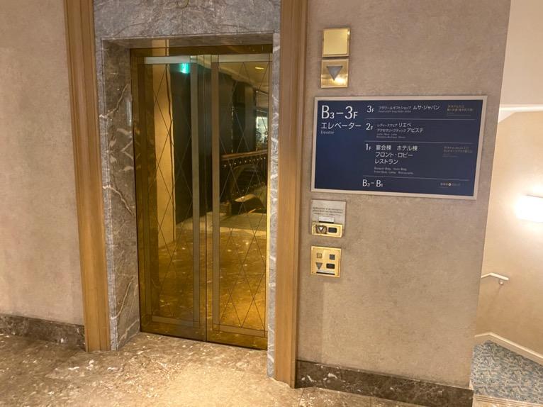 横浜ロイヤルパークホテル「外観」:ランドマークタワー側通用口3
