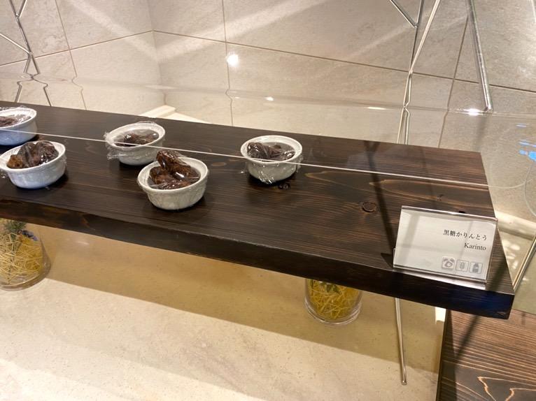 横浜ロイヤルパークホテルのクラブラウンジ「ティータイム」:フードの品揃え3