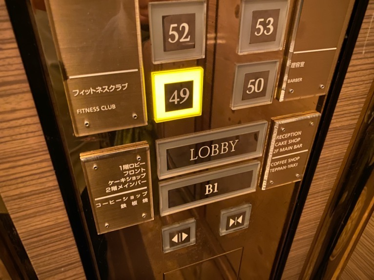 横浜ロイヤルパークホテル「フィットネスクラブ」:エレベーター