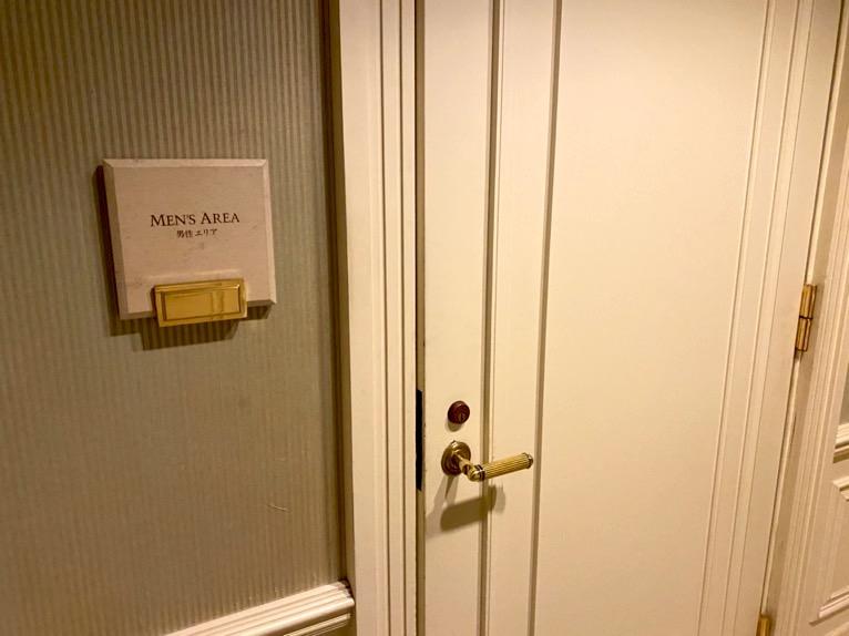 横浜ロイヤルパークホテル「フィットネスクラブ」:ロッカールーム(外観)