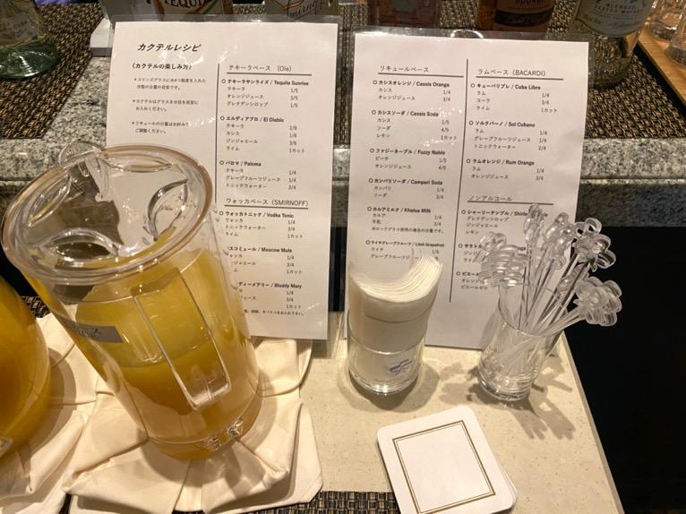 横浜ロイヤルパークホテルのクラブラウンジ「イブニングカクテル」:ドリンクの品揃え2