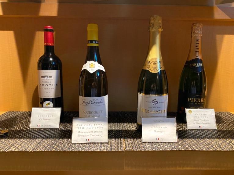 横浜ロイヤルパークホテルのクラブラウンジ「イブニングカクテル」:ドリンクの品揃え4
