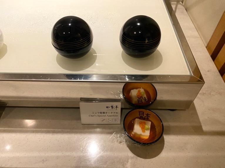横浜ロイヤルパークホテルのクラブラウンジ「イブニングカクテル」:フードの品揃え2