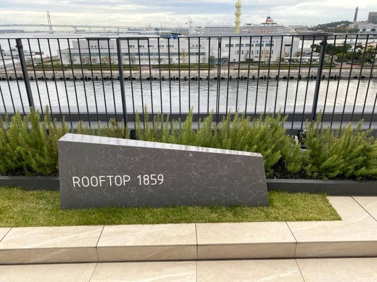 インターコンチネンタル横浜Pier8「ルーフトップ」:エントランス3