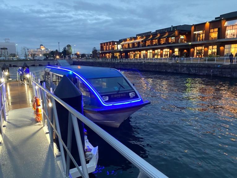 インターコンチネンタル横浜Pier8(ピア8)のクルージングをブログレポート!ホテル専用クルーズ船「ル・グラン・ブルー」