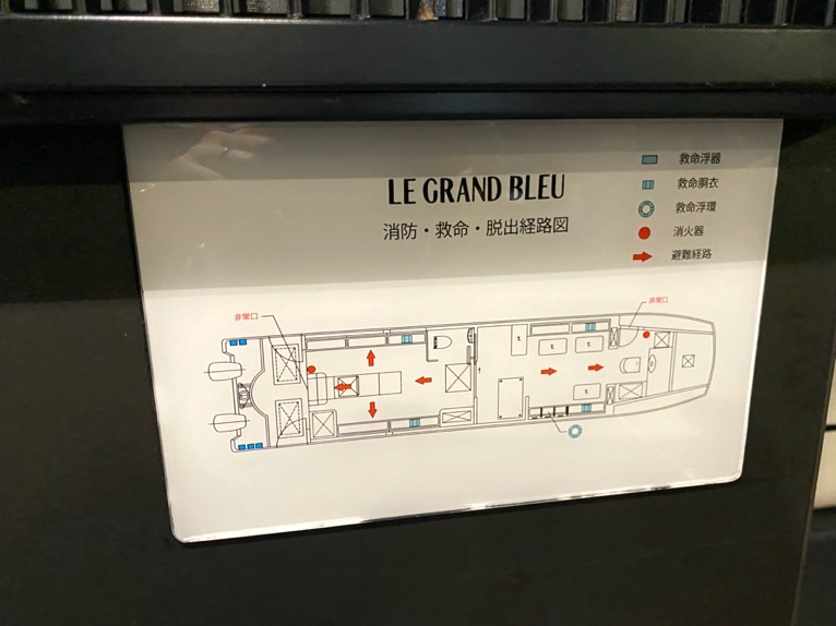 インターコンチネンタル横浜Pier8のクルーズ「集合場所」:クルーズ船の見取り図