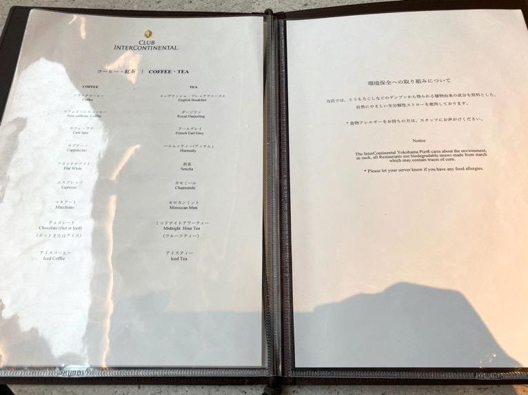 インターコンチネンタル横浜Pier8「朝食」:メニュー5
