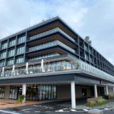 インターコンチネンタル横浜Pier8(ピア8)宿泊記!クラブフロアの客室(シティービュー)をブログレポート!
