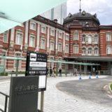 メズム東京 / ウォーターズ竹芝のアクセスに無料巡回バスと水上バス(船)が追加!ブログで体験レポート!