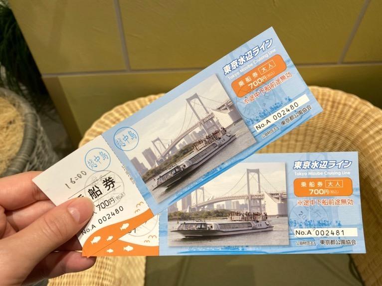 水上バス(定期運行線)を体験レポート:チケット(越中島)