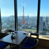 東京エディション虎ノ門の朝食をブログレポート!洋食と和食のメニューと価格は?<The Blue Room>