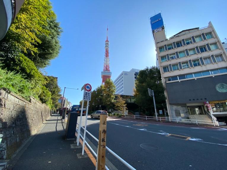 東京エディション虎ノ門「朝食後の散策」:東京タワー1