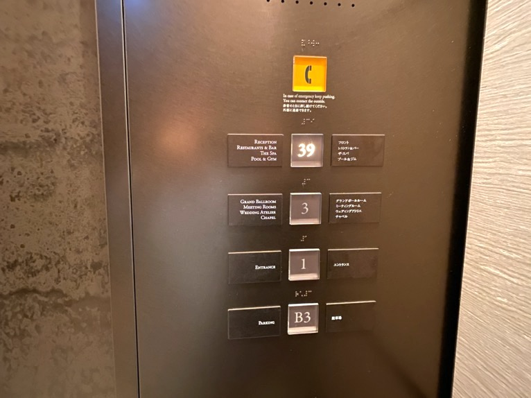 フォーシーズンズ東京大手町「外観」:エレベーター(エントランスからロビーへ)