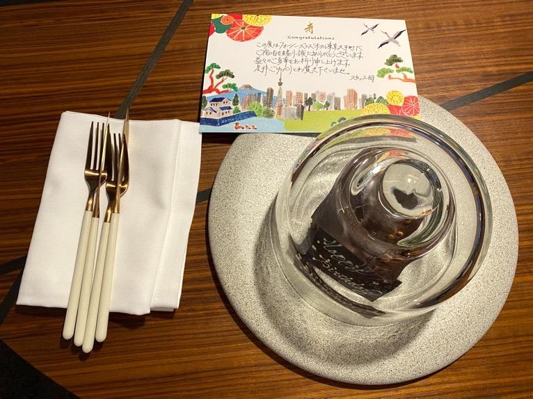 フォーシーズンズ東京大手町「客室」:アニバーサリーギフト(ケーキ1)