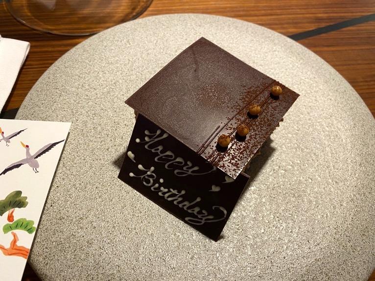 フォーシーズンズ東京大手町「客室」:アニバーサリーギフト(ケーキ2)