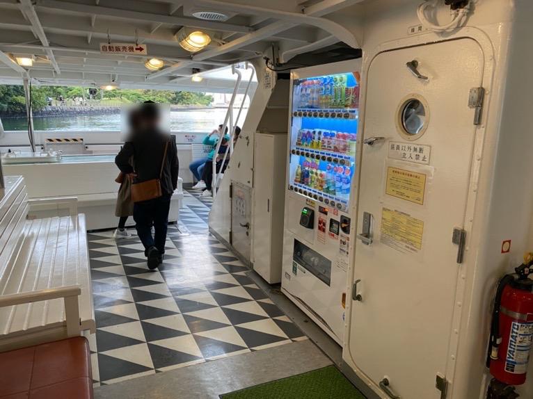 水上バス(定期運行線)を体験レポート:自動販売機、トイレ