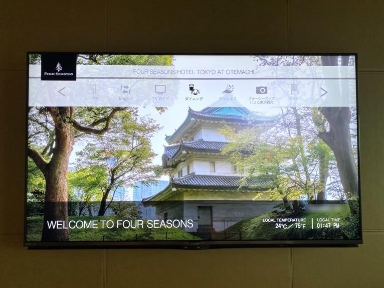 フォーシーズンズ東京大手町「客室」:TV2