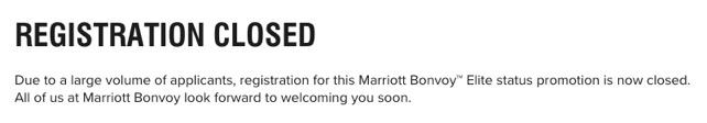 マリオットのステータスマッチ「受付停止」のメッセージ