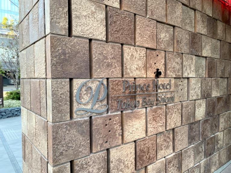 東京ベイ潮見プリンスホテル「外観」:ホテルのロゴマーク