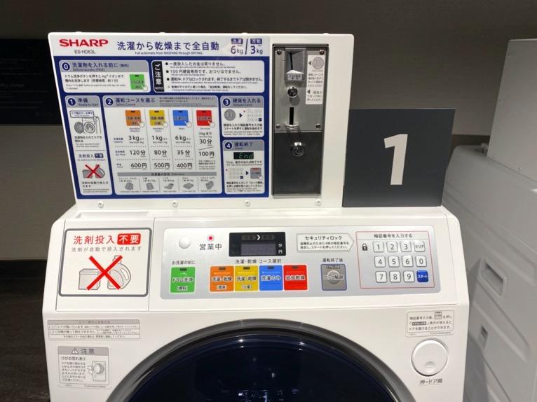 東京ベイ潮見プリンスホテル「ランドリー」:洗濯乾燥機(コイン式)