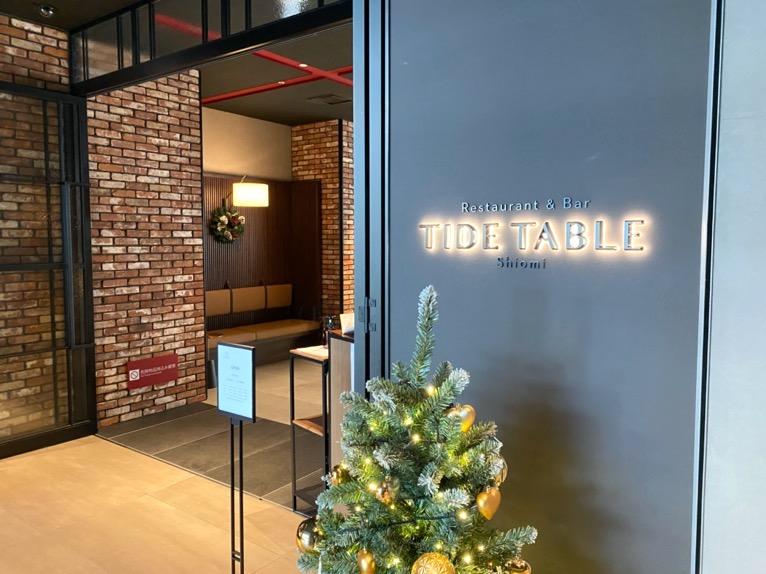 東京ベイ潮見プリンスホテルの朝食とディナー!レストラン「タイドテーブル(TIDE TABLE)」をブログレポート!