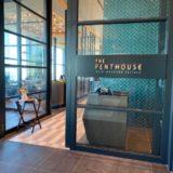三井ガーデンホテル豊洲ベイサイドクロスの朝食をブログレポート!価格とメニュー、和食と洋食セットの内容は?