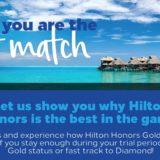 ヒルトンのステータスマッチが条件緩和!最短9泊でダイヤモンド、5泊でゴールドに到達可能!<2021年最新>